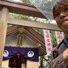 三重県伊勢市〜その5〜の画像