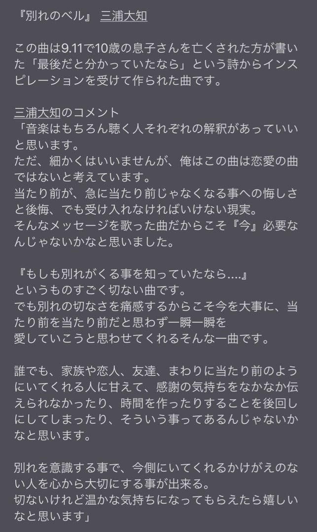 レス 知 三浦 大 カラー