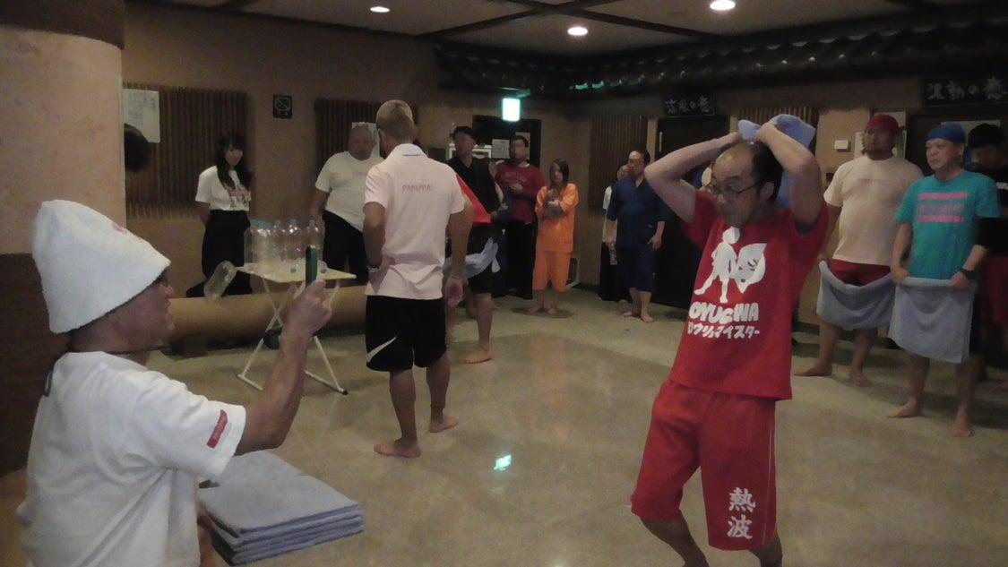 熱波甲子園秋2019(癒しの里小京都の湯開催) 結果発表の記事より
