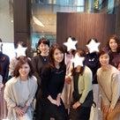 My Style起業塾桜井香里クラススタートしました!の記事より