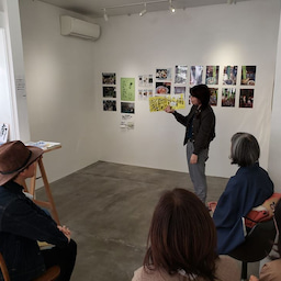 画像 ななの絵本 11月 須田画廊 の記事より 7つ目