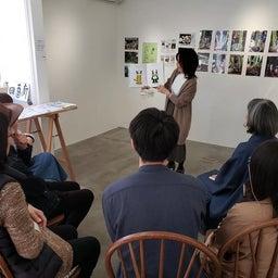 画像 ななの絵本 11月 須田画廊 の記事より 5つ目