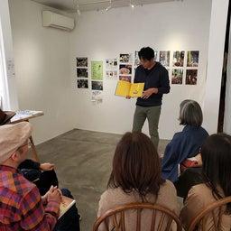 画像 ななの絵本 11月 須田画廊 の記事より 8つ目