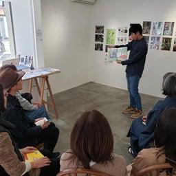 画像 ななの絵本 11月 須田画廊 の記事より 4つ目