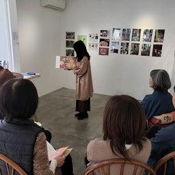 画像 ななの絵本 11月 須田画廊 の記事より 2つ目