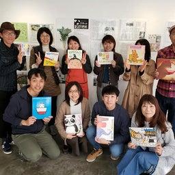画像 ななの絵本 11月 須田画廊 の記事より 1つ目