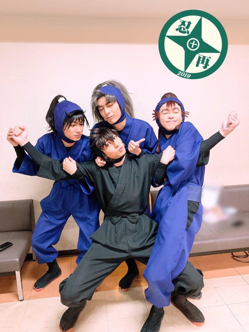 ミュージカル「忍たま乱太郎」第10弾再演 終幕! | 佐藤智広 ...
