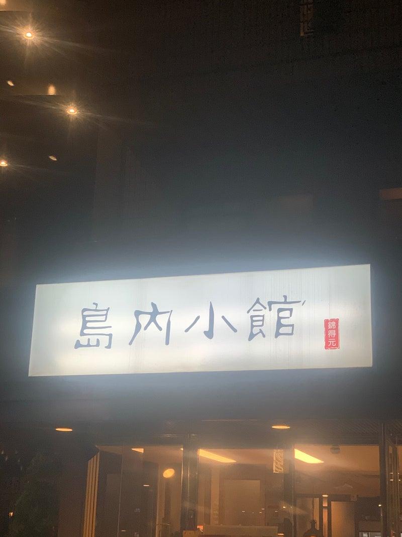 ノー プロブレム 日本 語