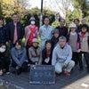 11/10(日)北浦和公園ボランティアの画像