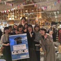 画像 無印良品様でのイベント、ufufu xChange 楽しく開催出来ました! の記事より 3つ目