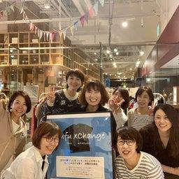 画像 無印良品様でのイベント、ufufu xChange 楽しく開催出来ました! の記事より 4つ目