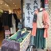 おすすめアウター/八千代台店の画像