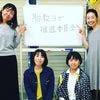 胎教ヨガ推進委員会 発足!の画像
