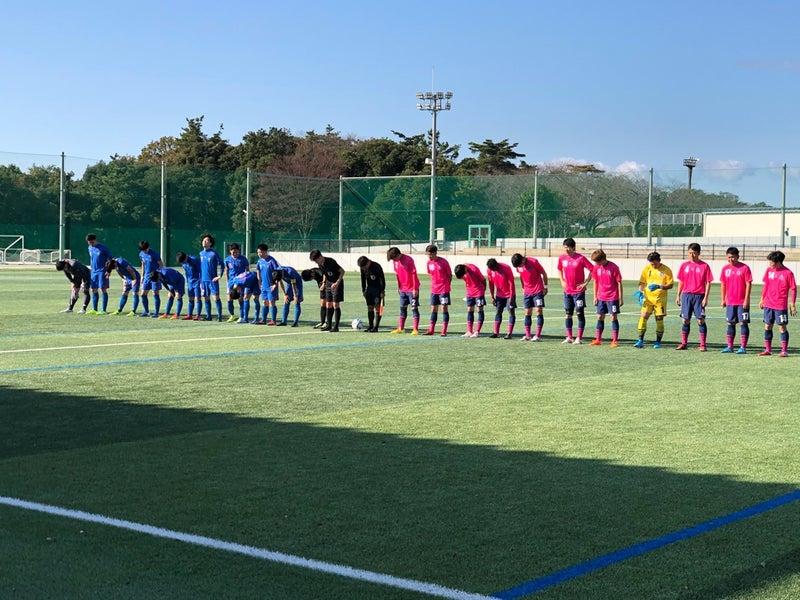リーグ サッカー アルティマ