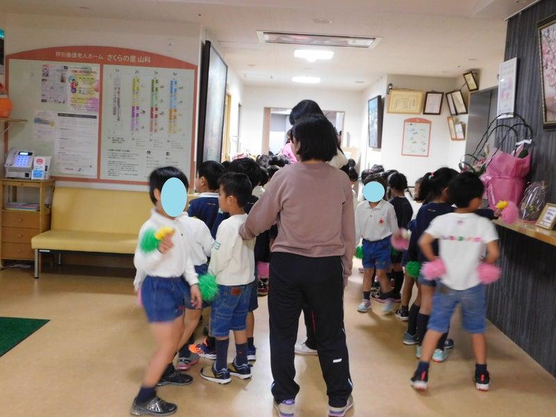 幼稚園 久里浜