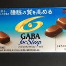 どハマり中!「柿の種」冬季限定とグリコ睡眠促進チョコ。パッケージも最高です!の記事より