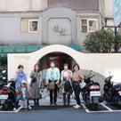 台湾スパ旅①〜圍爐ランチとお洒落な文化施設〜の記事より