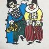 長崎・山下南風美術館。行ってみた彫ってみた②の画像