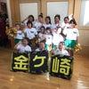 イベント報告「金ヶ崎まつり・敬老会」の画像