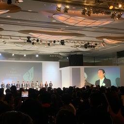 画像 美容業界のアカデミー賞こと【Japan Hairdressing Awards】に行ってきた の記事より 8つ目