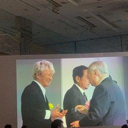 画像 美容業界のアカデミー賞こと【Japan Hairdressing Awards】に行ってきた の記事より 9つ目