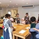 子ども料理教室では本格レッスンを行なっていますの記事より