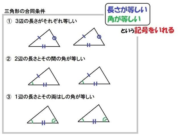 証明問題数学検定4級中 2児の父 受験奮闘記