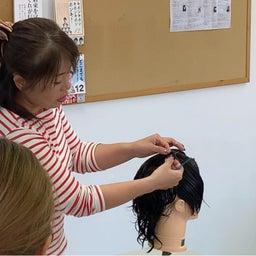 画像 〈美容師国家試験〉火曜日クラスのカールの授業 の記事より 1つ目
