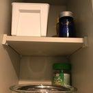 キッチン収納を便利にする「解決の手がかり」とは?【ダイソー】の記事より