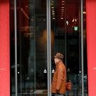 【「消費増税で景気悪化!」10月の企業倒産が780件に!今年最多の倒産件数に消費増税の影響だ!】の記事より