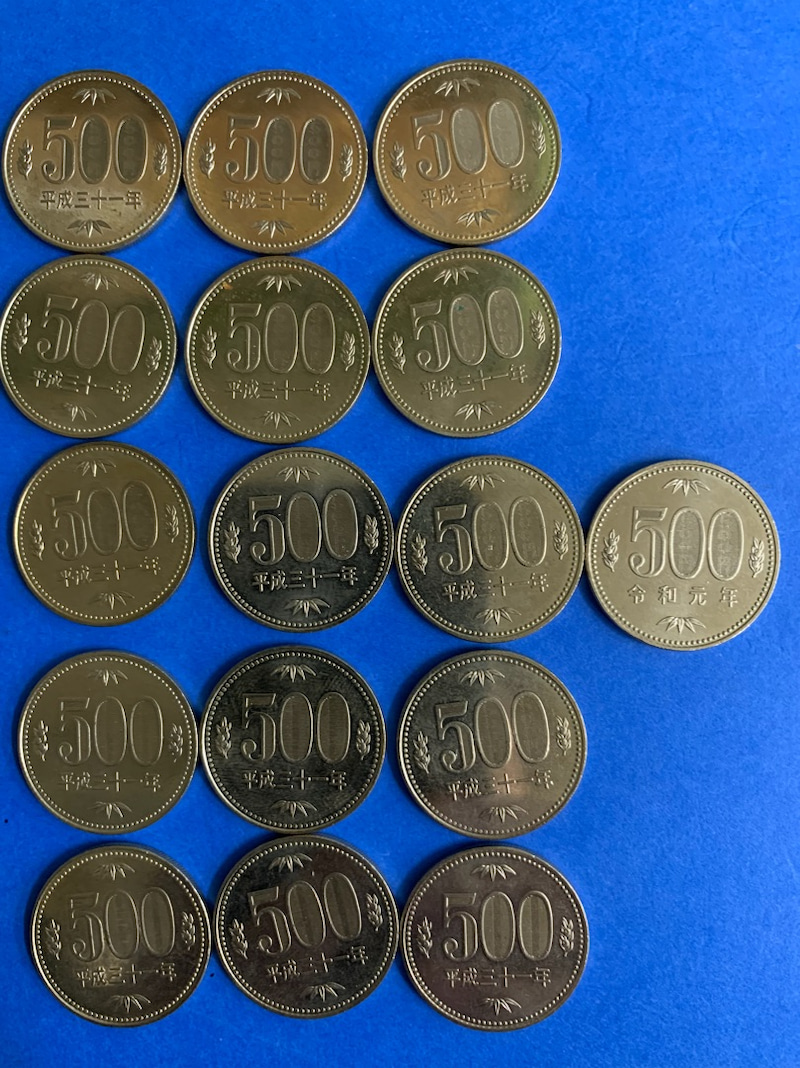 平成31年十円玉価値