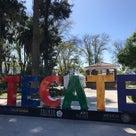 安全で綺麗な街♡メキシコ・テカテ観光の記事より