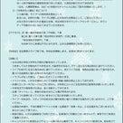 【新規イベント】12月21日TOTSU凸フェス2019 In X'mas @ 明治学院大学の記事より