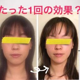 画像 ■お顔が小さくなる流れ/豊橋のダイエットサロン の記事より 2つ目