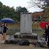 北海道から♪ひこにゃんと滋賀観光編の画像