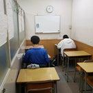 定期試験のトレーニング学習、真っ最中。みんな自分事になって取り組めてます!(^^)!の記事より