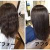 くせで髪が広がる 髪に艶が出ない方の改善策は縮毛強制を、やめてうねりとりトリートメントの画像
