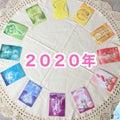 広島|占星術・ホロスコープ|40代・50代のための大人の占星術~In the Pinkの世界を創る!