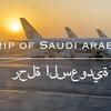 サウジアラビア旅行で気づいた、自分の思い込み!の画像