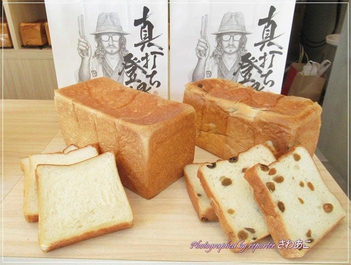 赤羽 食パン 専門 店