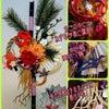 お正月飾りアレンジレッスン今年も開催しますの画像