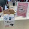 """""""第83回美魔女癒しフェスタ""""の画像"""