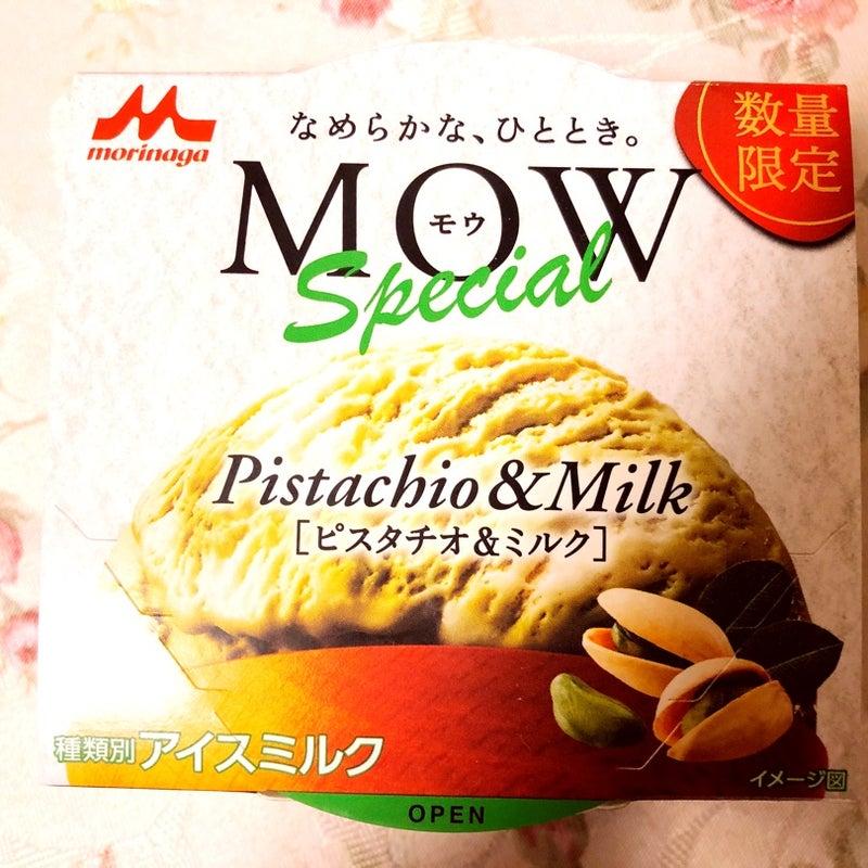 mow ピスタチオ