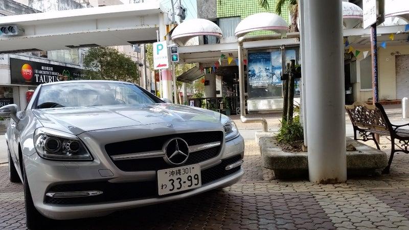 クロス ロード 沖縄