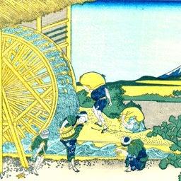 画像 【米の日本史と雑学】稲作の始まりは縄文時代! の記事より 3つ目