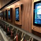 サンディエゴ空港にオープンしたクラフトビールのタップバーの記事より