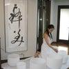 全国の奏者を紹介♪ 石川・楽謝美紀さんの画像