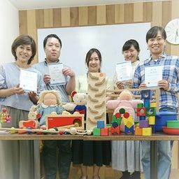 画像 2月23日(火・祝)0・1歳のおもちゃと絵本を学ぶベビートイ2級講座オンライン の記事より 5つ目