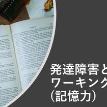 怪しい 東京ブレインクリニック 「ブレインクリニック東京」に関するQ&A