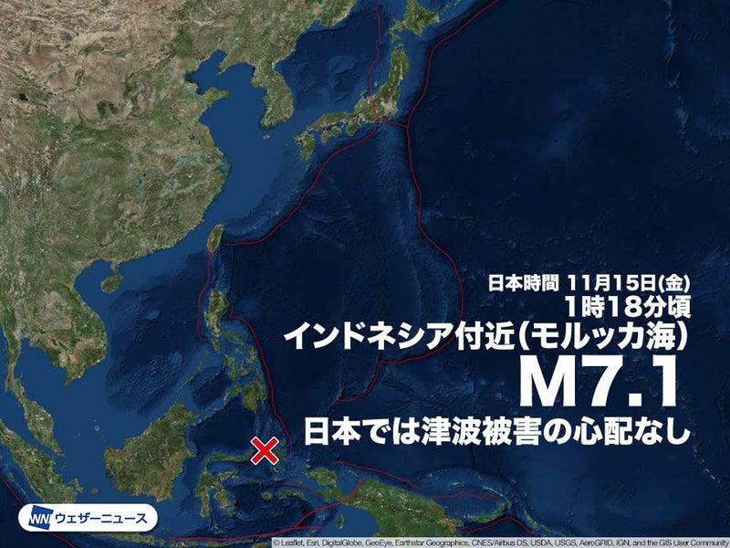 海外 の 地震